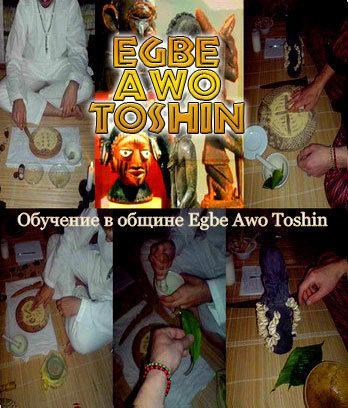 EgbeAwoToshin